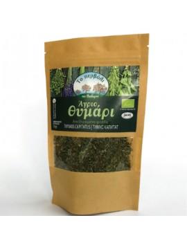 To Pervoli tou Theodorou-Organic Thymus Capitatus 30gr