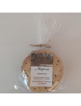 Marina's Traditional Homemade Pasta - Shinopittes (4 pieces))